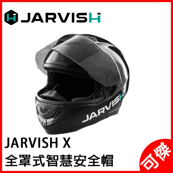 JARVISH X 智慧安全帽 全罩式智慧安全帽 黑色 語音控制 無線充電