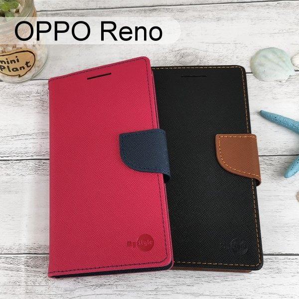 【My Style】撞色皮套 OPPO Reno 標準版 (6.4吋)