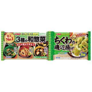 ニッスイ 3種の和惣菜/ちくわの磯辺揚げ