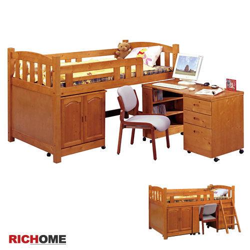 超實用床組來嘍n下方讀書桌可收納,讀書學習更方便n上方加厚杉木3.5公分床板條,結構穩固
