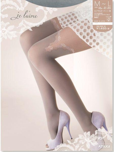 【京之物語】ATSUGI日本製Jel'aime假大腿襪女性彈性透膚絲襪(黑色/灰色)M-L