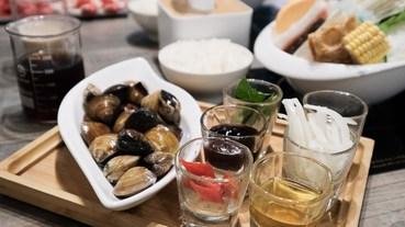 石研室 石頭火鍋 – 台南裕農店,火鍋的創意吃法,推半斤八兩塔香蛤蜊鍋!
