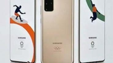 以 Galaxy S20+ 為基礎,三星針對 2020 年東京奧運打造全新客製機種