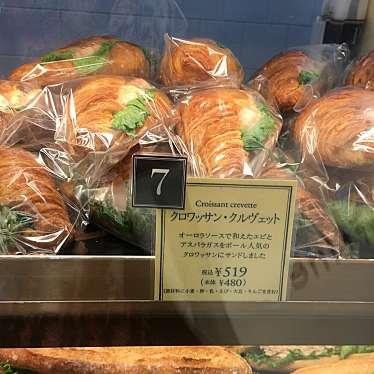 実際訪問したユーザーが直接撮影して投稿した西新宿ベーカリーPAUL 京王新宿店の写真
