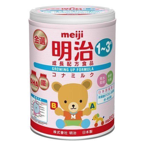 買七送一【明治】金選明治成長奶粉1-3歲-850g(超取限4瓶)