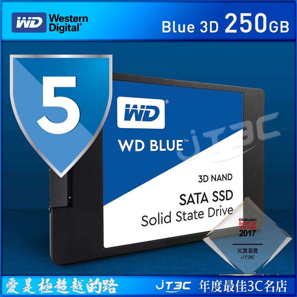 WD Blue 藍標 250G 250GB TLC 2.5吋 SSD 固態硬碟(藍標)/讀550M/寫525M/TLC/五年保