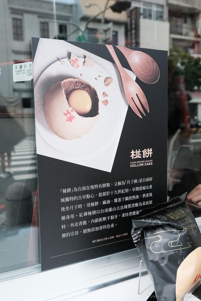 紅磚布丁, 台南布丁, 台南伴手禮, 台南甜點, 紅磚布丁宅配, 紅磚布丁價錢, 焦糖布丁
