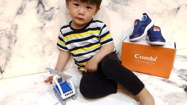 【兒童鞋款推薦】專為幼兒骨骼發展設計Combi CORE-S成長機能鞋
