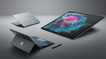 微軟 Surface 產品 1/15 上市,Surface Pro 6、Surface Laptop 2、Surface Studio 2 都一起來了