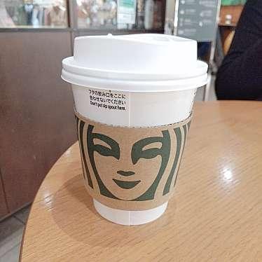 スターバックスコーヒー アトレ秋葉原1店のundefinedに実際訪問訪問したユーザーunknownさんが新しく投稿した新着口コミの写真