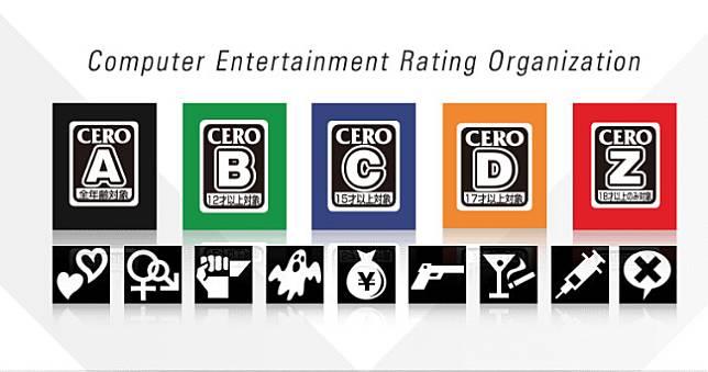 日本進入「緊急事態」,遊戲審查機構CERO停工一個月