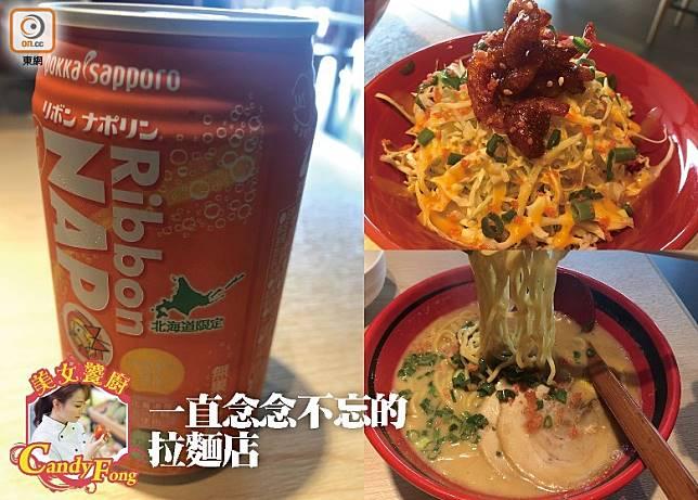 北海道限定的橙汁汽水,味道偏甜。(作者提供)