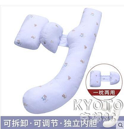 孕婦枕頭護腰側睡枕托腹用品u型枕側臥多功能睡覺睡枕靠枕抱枕
