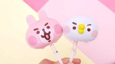 卡娜赫拉棒棒糖7-11這天上市!超萌的卡娜赫拉大頭棒棒糖,喜歡兔兔&P助的粉絲絕對不能錯過~