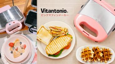 日本「百變粉紅鬆餅機」有14種烤盤變化!在家做鬆餅、熱壓、鯛魚燒都變超easy~