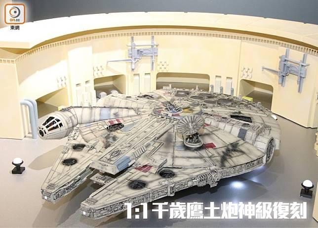 全隻長808mm、闊596mm,機械結構全部復刻自拍攝用模型。(張錦昌攝)
