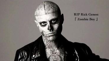 曾出演Lady Gaga 《 Born This Way 》MV!「 Zombie Boy 」Rick Genest 被發現於公寓身亡!