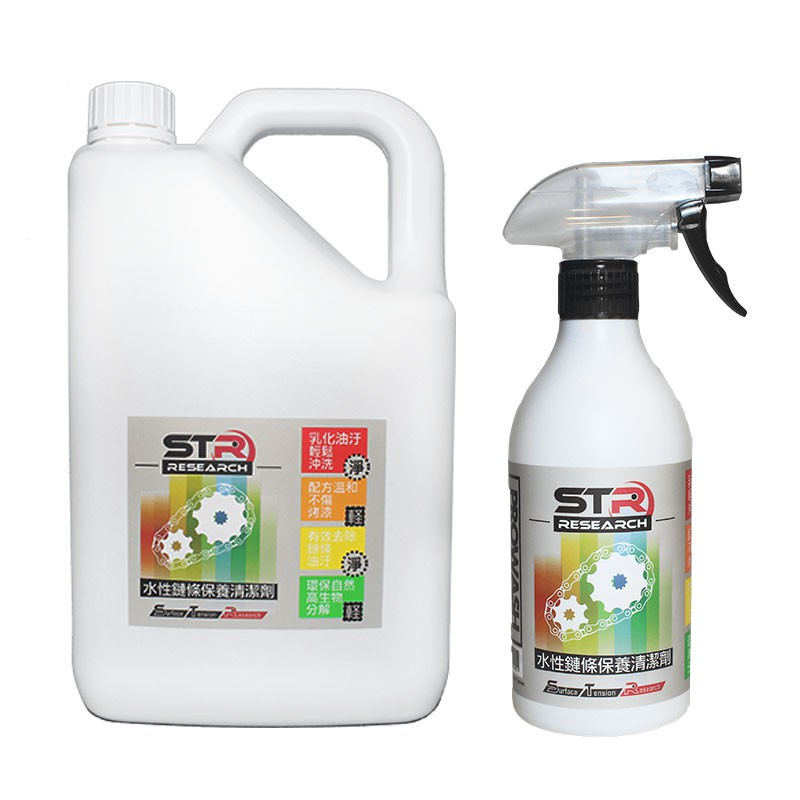 STR-PROWASH【水性鏈條清潔劑】5L大容量補充瓶 買大送小再免運 重機/檔車/電動車/gogoro