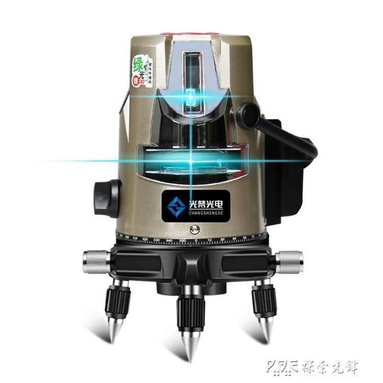 光梵 水平儀高精度綠光自動打線5線激光強光室外紅外線平水儀藍光