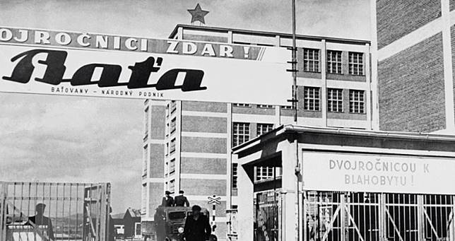 NOVESTA早於1939年已經於小鎮Partizanske開設製鞋工廠。(互聯網)