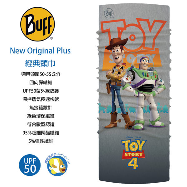 [西班牙製 BUFF] BF121676 玩具總動員 胡迪與巴斯 兒童 經典頭巾 Original Plus