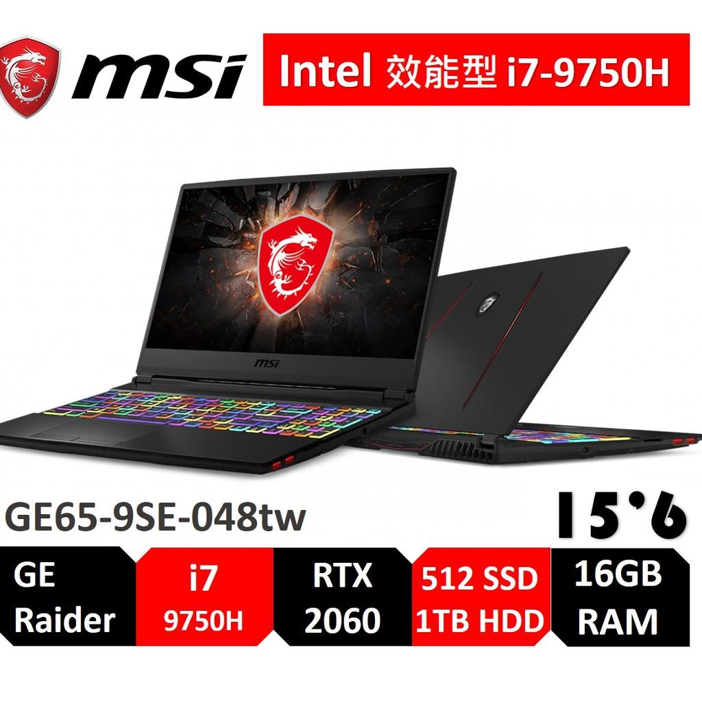 6吋高畫質 (1920x1080), 240Hz, IPS等級電競面板(Optional)SteelSeries單鍵RGB全彩背光電競鍵盤全新Dragon Center 軟體提供獨家電競模式MSI A