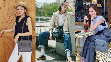 Celine包包進了脫水機?王淨、許路兒到少女時代Jessica的好比例都是靠這些迷你包!