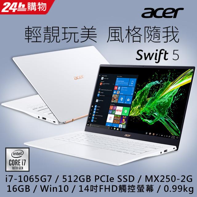 處理器:Intel Core i7-1065G7(1.30 GHz/3.90 GHz)顯示晶片:NVIDIA GeForce MX250 2GB GDDR5 VRAM記憶體:16GB LPDDR4X