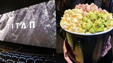 威秀全新影城《MUVIE CINEMAS》進駐遠百信義A13!22公尺巨型屏幕、皮質座椅、巨無霸爆米花桶搶先看!