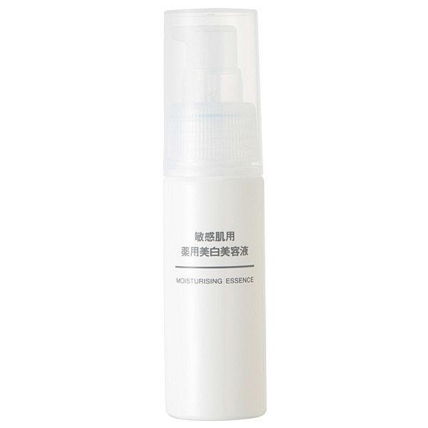 取自日本岩手縣釜石天然水製成的肌膚保養系列,含維他命C誘導體,可有效淡化因日曬造成的黑斑、雀斑。
