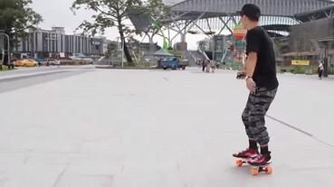 【影音】跳上去一秒變柯南,挑戰 BIRDYEDGE 電動滑板第一次多快能上手?
