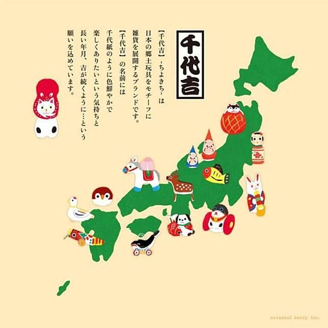 此外還有加入日本鄉土玩具元素的千代吉系列文具。(互聯網)