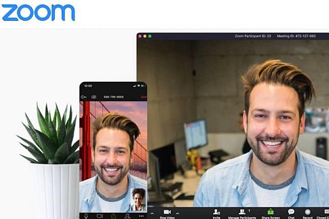 Rapat virtual pakai Zoom tidak aman, video tidak dienkripsi