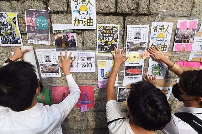 海報上寫上「香港人加油」。