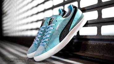新聞分享 / Diamond Supply Co. 經典色系呈現 打造 PUMA Clyde 聯名鞋作