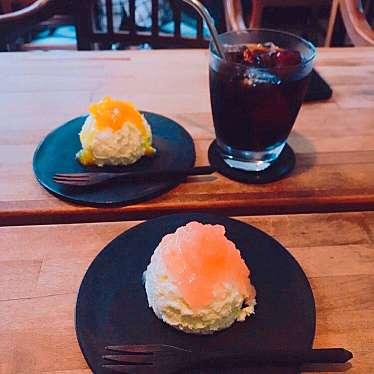 東向島珈琲店のundefinedに実際訪問訪問したユーザーunknownさんが新しく投稿した新着口コミの写真