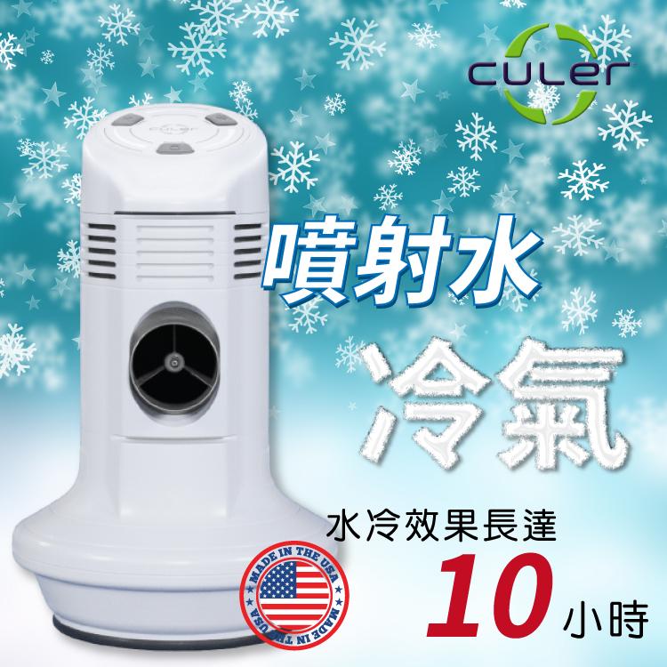 ITAI-毅太【美國原裝進口】單孔噴射水冷氣 移動式/車用家用冷氣機/噴霧機/涼風扇