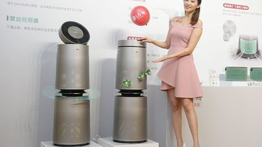 LG PuriCare 360 空氣清淨機寵物功能增加版,細毛異味一網打盡