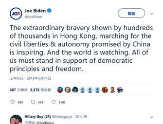 ■美國前副總統拜登,在社交媒體發文聲援示威者。