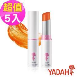 (即期品) YADAH迷漾潤彩蜜唇膏5入組-04橘子汽水