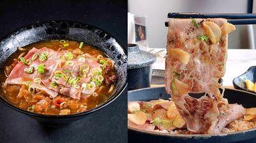 肉控要抓狂!《犇 牛肉食堂》推出最頂級日本A5和牛套餐~和牛燒肉捲御飯、和牛牛肉麵、和牛漢堡排980元就吃的到!