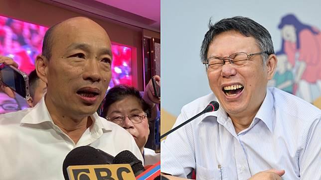 國民黨提名總統參選人韓國瑜與台北市長柯文哲。