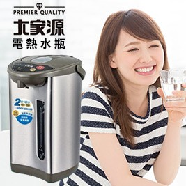 【大家源】4.8L二合一電熱水瓶 TCY-204801