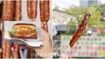 彭于晏吃過的日月潭美食『大石頭燒烤』夾心豆干.紅茶香菇.山豬香腸