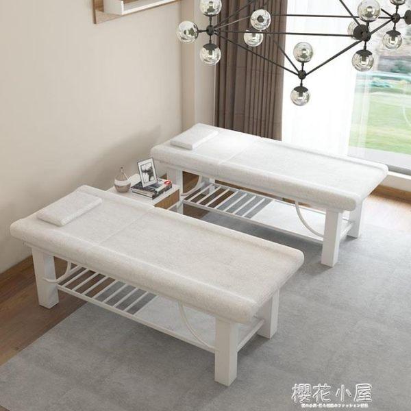 美容床美容院專用全套按摩推拿床帶洞紋繡火療床家用折疊QM『櫻花小屋』