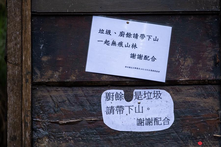 山女孩MelissaxMao冒險生活_霞喀羅古道_雄獅-9357.JPG