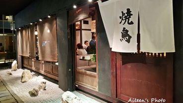 [台北] 中山串燒居酒屋~「東京田町 鳥心」品嚐最道地的日式燒鳥