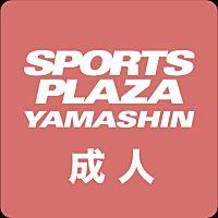 スポーツプラザ山新 常陸大宮