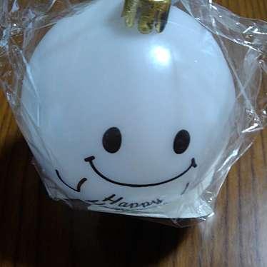 ミーツ 茂木かましん店のundefinedに実際訪問訪問したユーザーunknownさんが新しく投稿した新着口コミの写真