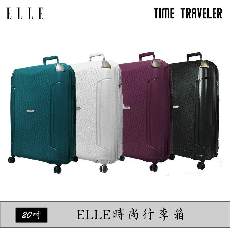 出差、旅行熱銷款,最時尚的行李箱 !